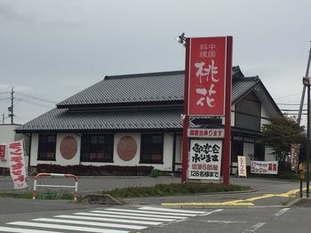 17102801桃花.JPG