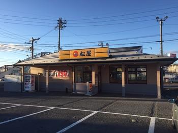 17111901松屋.JPG